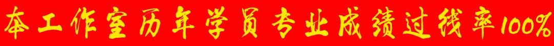 杭州书法高考培训班